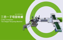 Cutter Compactor Two Stages Recycling Machine