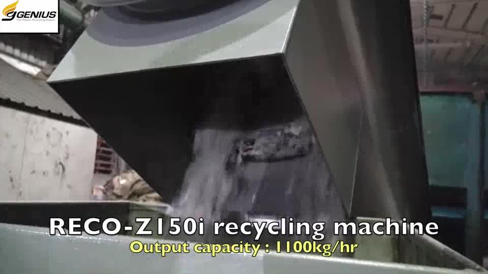 RECO-Z150i Two Stage Recycling Machine For HDPE Milk Bottle