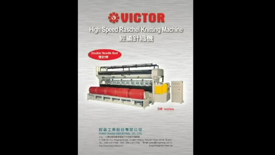 High Speed Raschel Knitting Machine-Double Needle Bed