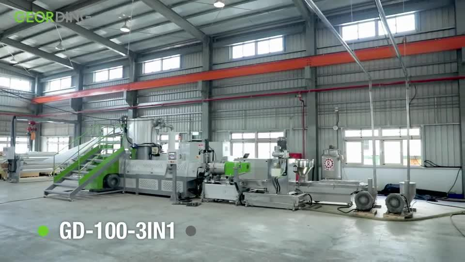 3IN1 Single Stage Die-Face Cutting Recycling & Pelletizing Machine-GD-100-3IN1