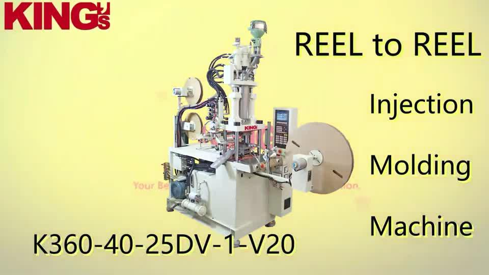 Reel to Reel Injection Molding Machine