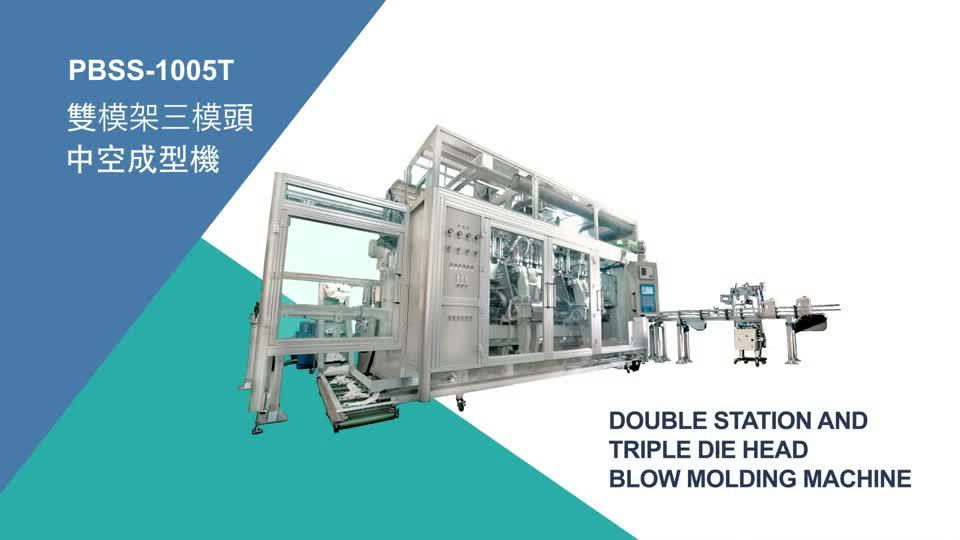 Double Station and Triple Die Head Blow Molding Machine