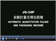Automatic Quantitation Filling and Packaging Machine