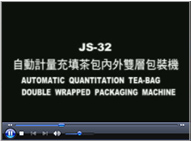 Automatic Quantitation Tea-Bag Double Wrapped Packaging Machine
