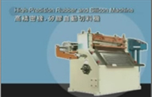Lincheng High-Precision Rubber (Silicon) Cutting Machine