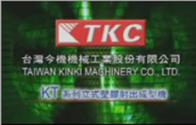 KT Series Vertical Plastic Injection Molding Machine