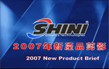 2007 New Product Brief