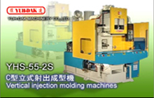Vertical Injection Molding Machines (YC)