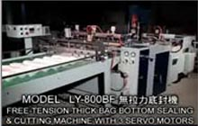 Free-Tension Thick Bag Bottom Sealing and Cutting Machine with 3 Servo Motors