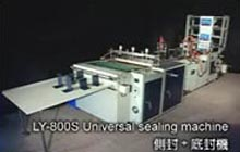Fully Automatic Side Sealing Machine for PP, OPP, BOPP, CPP, LDPE, HDPE