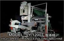 High Speed Triangle Folding Machine
