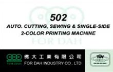 Auto. Cutting, Sewing & Single-Side 2-Color Printing Machine